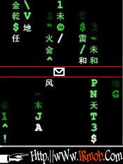 Matrix Screen v1.0