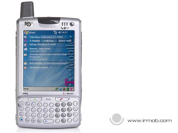 HP H6310